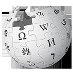 Digestive Health Institute - Wikipedia Logo